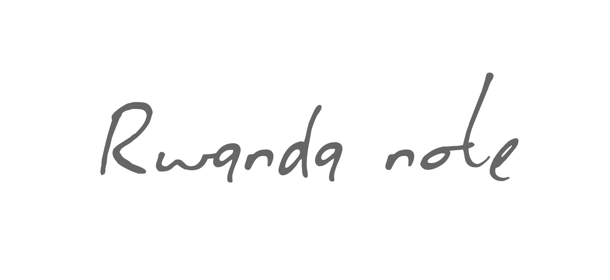 ルワンダノオト